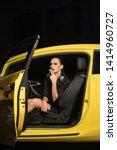 young woman smoking cigarette... | Shutterstock . vector #1414960727