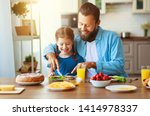 happy family father with  child ... | Shutterstock . vector #1414978337