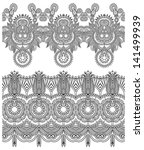 collection of black and white... | Shutterstock . vector #141499939
