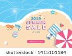 summer pop illustration  in... | Shutterstock .eps vector #1415101184