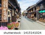 takayama japan november 16 2018 ... | Shutterstock . vector #1415141024