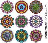 circle ornament  ornamental... | Shutterstock . vector #141518674
