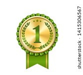 award ribbon gold icon number... | Shutterstock .eps vector #1415306567