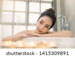portrait of young attractive...   Shutterstock . vector #1415309891
