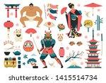 set of japanese traditional... | Shutterstock .eps vector #1415514734