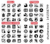 elegant vector fitness  health  ... | Shutterstock .eps vector #141558799