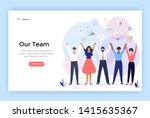 group of people making high... | Shutterstock .eps vector #1415635367