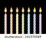 anniversary,birthday,black,blue,bright,candle,celebration,collection,color,colorful,curl,curve,decoration,decorative,event