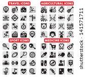elegant vector travel  sports ...   Shutterstock .eps vector #141571711
