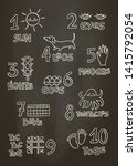 numbers and counting practice... | Shutterstock .eps vector #1415792054
