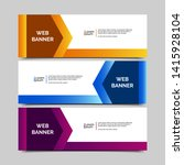abstract vector banner.modern... | Shutterstock .eps vector #1415928104