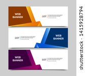abstract vector banners.modern... | Shutterstock .eps vector #1415928794