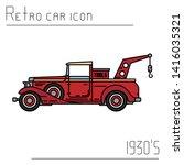color vector icon american...   Shutterstock .eps vector #1416035321