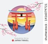 Stock vector floating torii shinto gate of itsukushima shrine miyajima island of hiroshima japan against the 1416079721