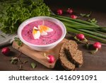 vegetable cold soup with beet ... | Shutterstock . vector #1416091091