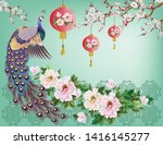 peacock with plum blossoms in... | Shutterstock .eps vector #1416145277