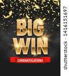 shining sign big win banner... | Shutterstock .eps vector #1416151697