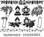 tanabata festival   the... | Shutterstock .eps vector #1416263021