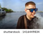 overweight man smoking plus... | Shutterstock . vector #1416449834