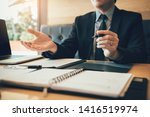 interviewer is sitting to... | Shutterstock . vector #1416519974