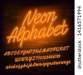 neon script alphabet font.... | Shutterstock .eps vector #1416571994