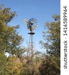 Historic Windmill At Sam Nail...