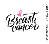 breast cancer. pink ribbon... | Shutterstock . vector #1416711854