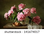 Pink Peonies And Two Peaches