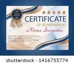 certificate of achievement ... | Shutterstock .eps vector #1416755774