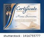 certificate of achievement ... | Shutterstock .eps vector #1416755777