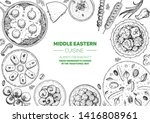 middle eastern food top view... | Shutterstock .eps vector #1416808961