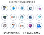 elements icon set. 15 flat... | Shutterstock .eps vector #1416825257