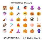 october icon set. 30 flat...   Shutterstock .eps vector #1416834671