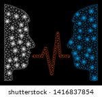 bright mesh dialog signal with... | Shutterstock .eps vector #1416837854