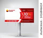 billboard  creative banner for... | Shutterstock .eps vector #1416846614