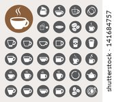 coffee cup and tea cup icon set.... | Shutterstock .eps vector #141684757