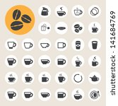 coffee cup and tea cup icon set....