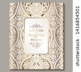 wedding invitation card with... | Shutterstock .eps vector #1416854501