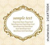 vintage vector set. floral... | Shutterstock .eps vector #1416970004
