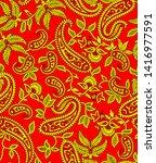 red yellow black line kalamkari ...   Shutterstock . vector #1416977591