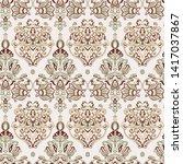 vintage floral seamless patten. ... | Shutterstock .eps vector #1417037867