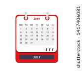calendar july 2019 in flat...