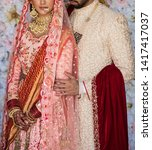 pakistani indian groom bridal... | Shutterstock . vector #1417417037