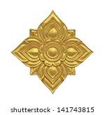 golden thai decorative pattern... | Shutterstock . vector #141743815