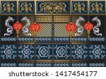 chinese house door with chinese ... | Shutterstock .eps vector #1417454177