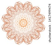 simple round floral mandala ... | Shutterstock .eps vector #1417499474