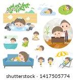a set of boy about relaxing... | Shutterstock .eps vector #1417505774