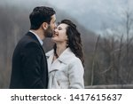 stylish cute couple of... | Shutterstock . vector #1417615637