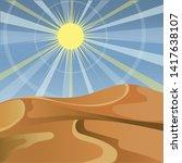 the sun over the desert   Shutterstock .eps vector #1417638107