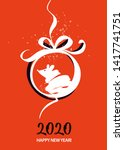 chinese happy new year 2020.... | Shutterstock .eps vector #1417741751
